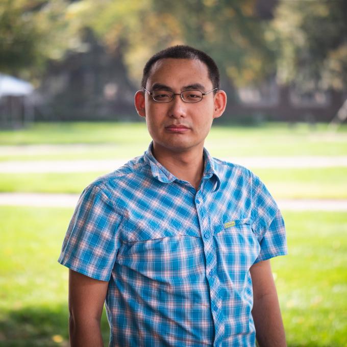 Headshot of Haochen Wang